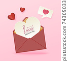 Happy valentine card design with love heart card showing in envelope on pink background 74305033