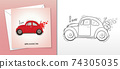 Happy Valentine card design with vintage car trunk full of hearts 74305035