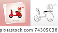 Happy Valentine card design with vintage motorbike basket full of hearts 74305036