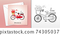 Happy Valentine card design with vintage bicycle basket full of hearts 74305037