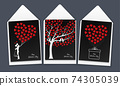 Collection of 3 Happy valentine card design with love tree, hearts leaves, hearts balloon and people 74305039