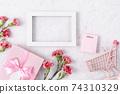 康乃馨 花束 母親節 購物車 carnation Mother's Day 母の日 カーネーション 74310329