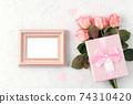 情人節 禮物 禮物盒 玫瑰 粉色 Valentine's Day rose gift バレンタイン 74310420