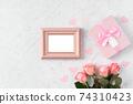 情人節 禮物 禮物盒 玫瑰 粉色 Valentine's Day rose gift バレンタイン 74310423