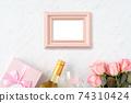 情人節 禮物 禮物盒 玫瑰 粉色 Valentine's Day rose gift バレンタイン 74310424