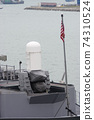 18 Feb 2006  the US NAVY SHIPS VISIT Victoria Harbour 74310524