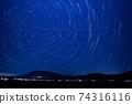 筑波山夜景喚醒版 74316116