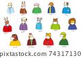 Animal mask 74317130