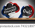 Parlez-vous Francais and Oui - Two Speech Bubbles on Wooden Shelf 74321897