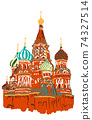 Hand drawn St Basil carhedral, Moscow, Russia, eps10 vector illustration isolated on white. 74327514