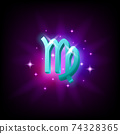 Virgo Constellation icon in space style on dark background with galaxy and stars. Zodiac sign of fire Vector Illustration. 74328365