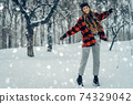 Winter young woman portrait. Beauty Joyful Model Girl laughing and having fun in winter park. Beautiful young female outdoors, Enjoying nature, wintertime 74329042