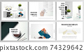 Vector layouts of presentation design templates for brochure, cover design, flyer, book design, magazine, poster. Home office concept, study or freelance, working from home. 74329642