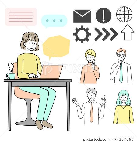 使用個人計算機的女性遠程工作集 74337069