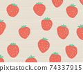 草莓圖案背景水果 74337915