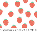 草莓圖案背景水果 74337918