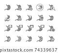 Set of human stomach grey icon. Healthy internal organ, gastrointestinal tract illness, diagnosis, treatment symbol 74339637