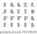 Set of human spine grey icon. Healthy vertebral column, spinal canal illness diagnosis, treatment symbol 74339640