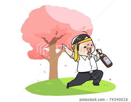 벚꽃 앞에있는 술취한 74340018