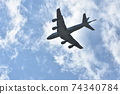 Maritime Self-Defense Force P-1 patrol aircraft flying in the sky 74340784