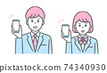 Illustration of middle and high school boys and girls showing smartphones Blazer uniform 74340930