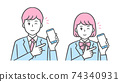 Illustration of middle and high school boys and girls pointing at a smartphone and winking Blazer uniform 74340931