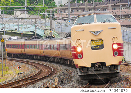 Series 381 Express Limited 74344876
