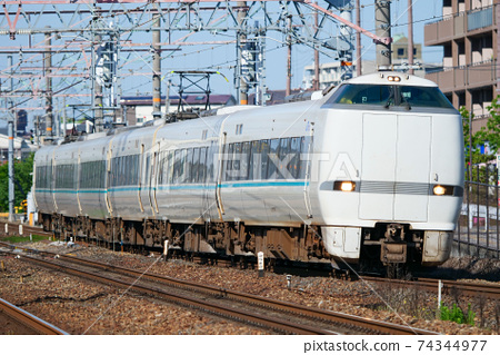 Series 289 Limited Express Kuroshio 74344977