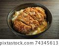 大米麵包豬肉 74345613