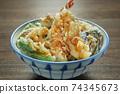 米飯和油炸魚碗 74345673