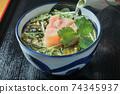 鱈魚子茶 74345937