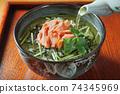 三文魚Ochazuke 74345969