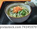 三文魚Ochazuke 74345970