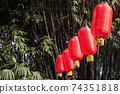 Red chinese lanterns hanging in a park 74351818
