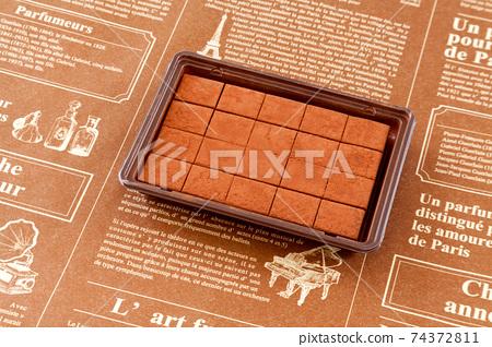 Valentine's packed raw chocolate 74372811