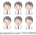 男性面部表情微笑圖 74372909