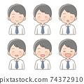 男性面部表情微笑圖 74372910