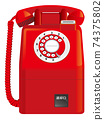 Red phone 74375802