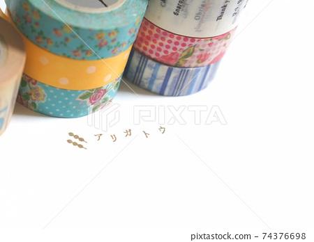 謝謝你和多彩的美紋紙膠帶 74376698
