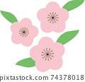 簡單的櫻花圖 74378018