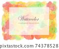水彩風格抽象矢量背景圖 74378528