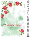 水彩風格玫瑰背景矢量圖 74378535
