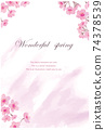 벚꽃의 문자 공간이있는 벡터 일러스트 74378539