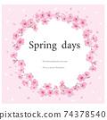 벚꽃에 둘러싸인 문자 공백이있는 벡터 일러스트 74378540