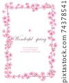 벚꽃에 둘러싸인 문자 공백이있는 벡터 일러스트 74378541