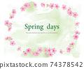 벚꽃에 둘러싸인 문자 공백이있는 벡터 일러스트 74378542