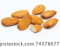 Almonds isolated on white background 74378677
