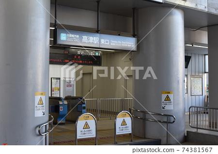 다카 역 동쪽 출구 / 도큐 덴엔 토 시선 74381567
