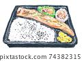 Shakeharas lunch 74382315
