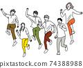與朋友一起開心地跳著微笑 74388988